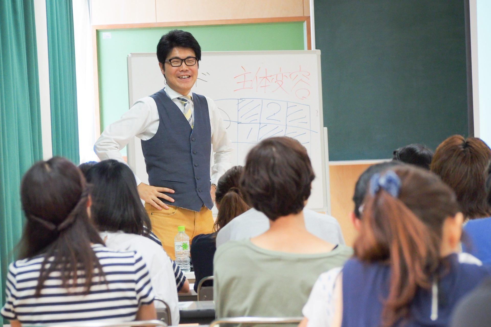 自走教育マネジメント - 社内に塾をつくって人を育てる